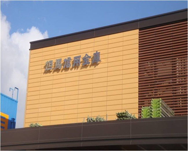 Custom Finish Ceramic Terracotta Facade Cladding Materials For Architecture Rainscreen